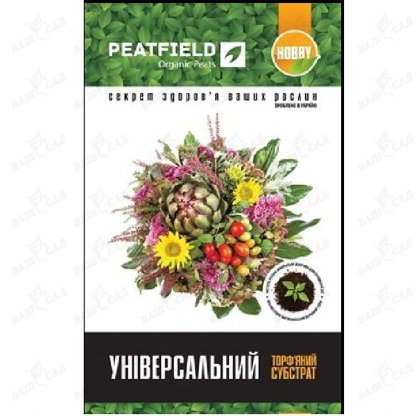 Универсальная 20л  (PEATFIELD) купить